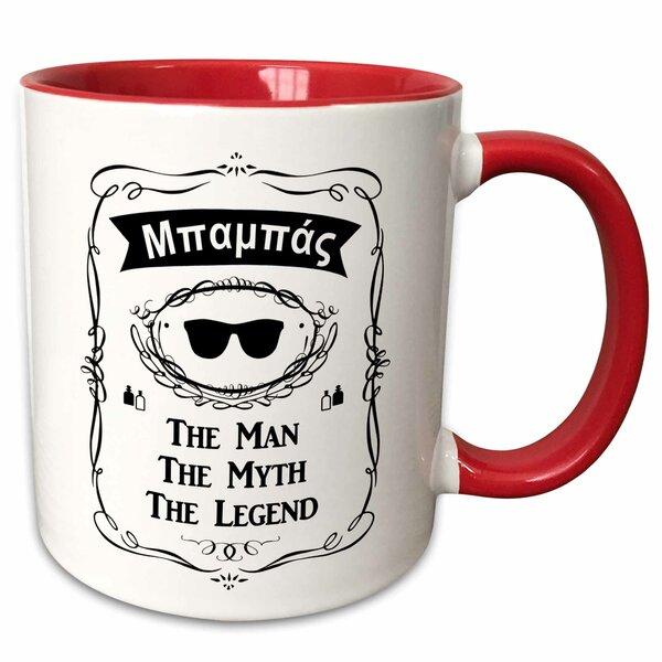 East Urban Home Baba The Man The Myth The Legend Dad Father Greek Text Mpampas Mbambas Coffee Mug Wayfair