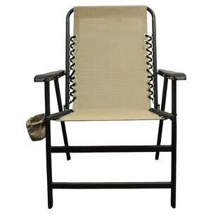 Folding Beach Chair by Caravan Canopy
