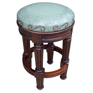 26 Bar Stool by New World Trading Reviews