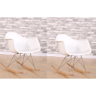 Famis Corp Rocking Chair (Set of 2)