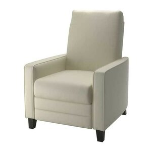 Annarie Manual Recliner  sc 1 st  AllModern & Modern Recliners - Find the Perfect Recliner Chair | AllModern islam-shia.org