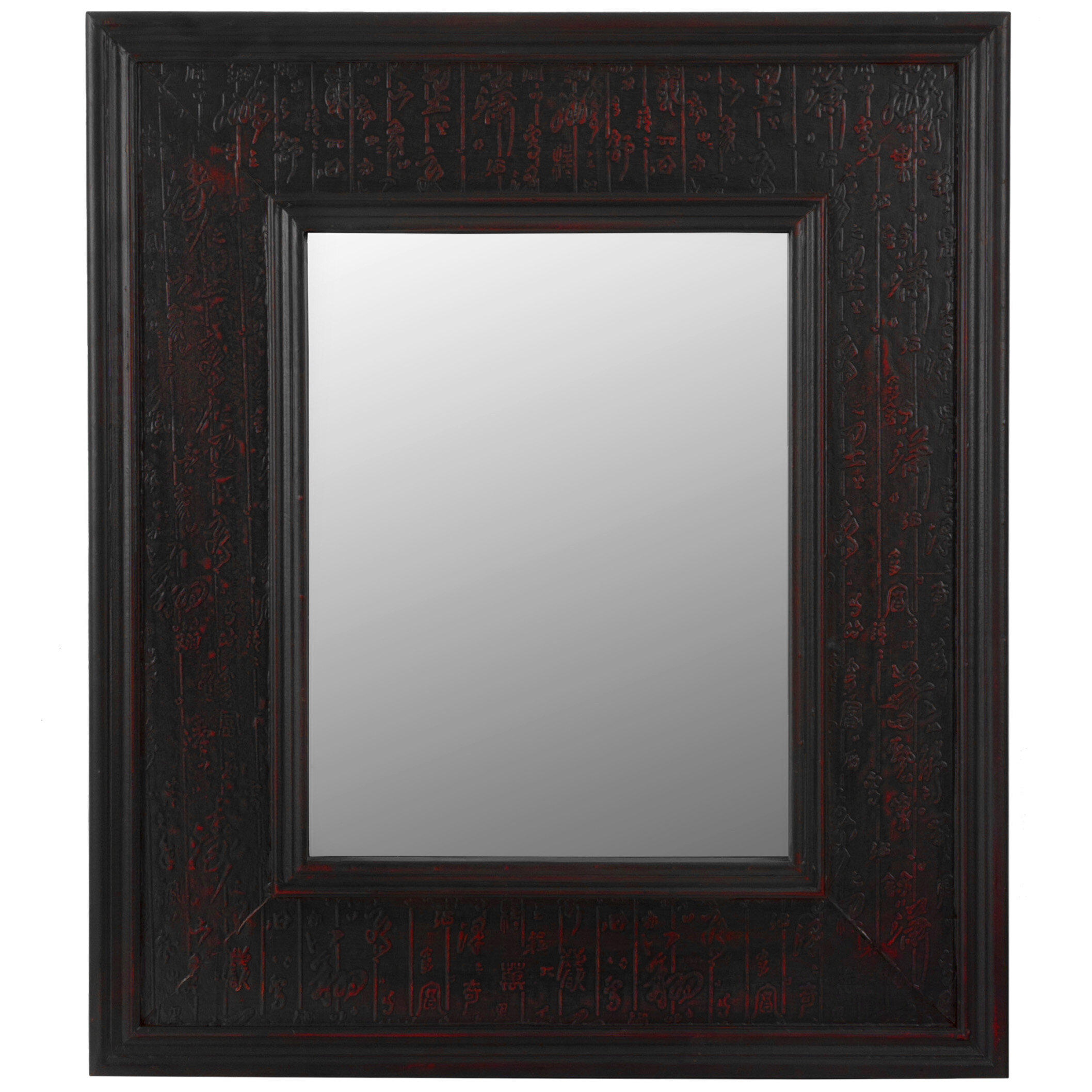 World Menagerie Cquina Accent Mirror Wayfair