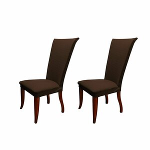 Basket Weave Stretch Polyester Dining Chair Slipcover (Set of 2) by Charlton Home