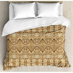East Urban Home Arabesque Middle Eastern Arabic Folk Luxury Lace Pattern Traditional Design Duvet Set