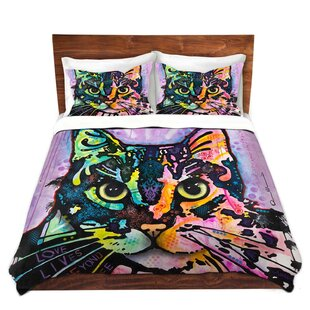��DiaNoche Designs Maya Cat Duvet Set