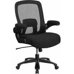 Comparison Kruger Mesh Task Chair by Symple Stuff