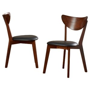 Modern Kitchen Chairs mid-century modern kitchen & dining chairs you'll love | wayfair