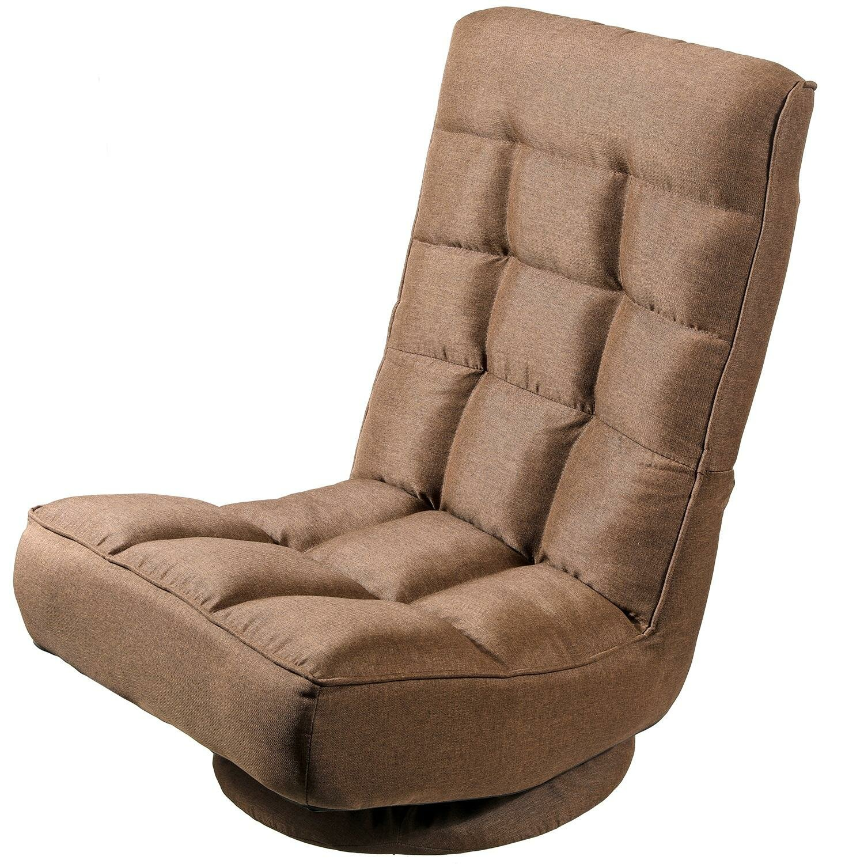 Latitude Run 360 Degree Swivel Floor Game Chair Wayfair