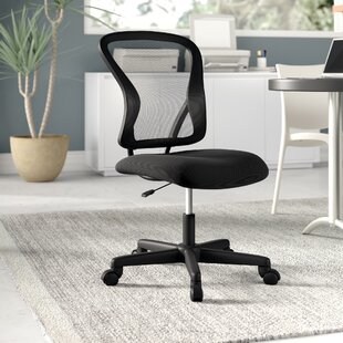 Hillard Mesh Task Chair by Comm Office 2019 Coupon