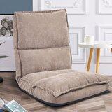 Gould Twin 23.6 Cushion Back Futon Chair by Trule
