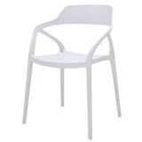 Enkhtuya Arm Chair (Set of 4) by Wrought Studio™