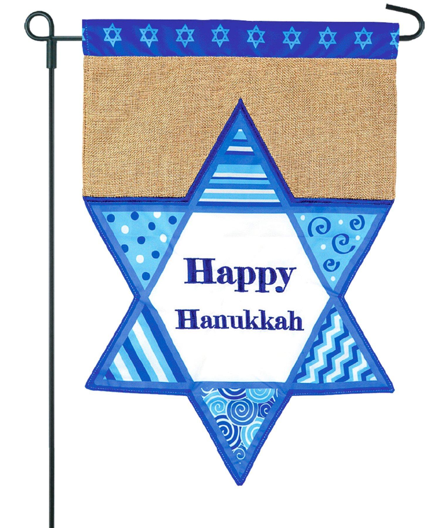 Jec Home Goods Happy Hanukkah 2 Sided Burlap 18 X 13 In Garden Flag Reviews Wayfair