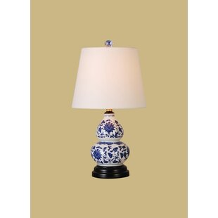 Searching for 16 Table Lamp By East Enterprises Inc