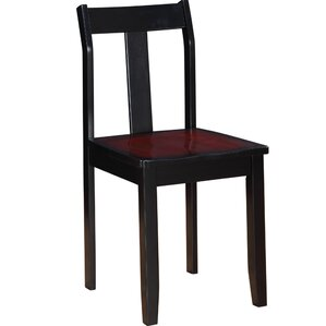 Hilbert Side Chair by Andover Mills