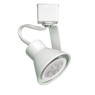 Coupon Track Head By WAC Lighting