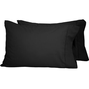 Shiflet Luxury Premium Ultra-Soft Pillow Case (Set of 2)