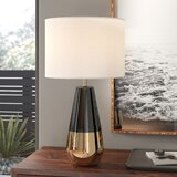 "Brendon 25"" Table Lamp"