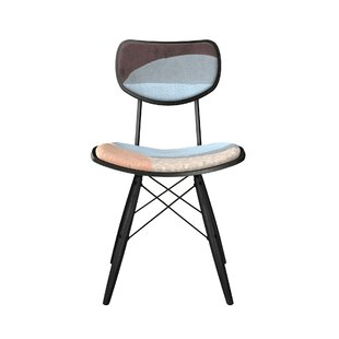 Ivy Bronx Cleavenger Upholstered Dining Chair