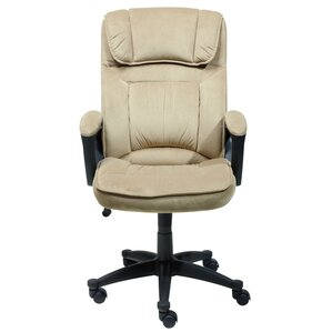 office chairs you'll love   wayfair