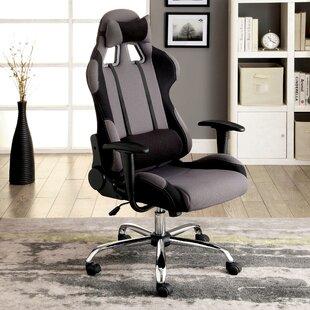Latitude Run Swaney Desk Chair
