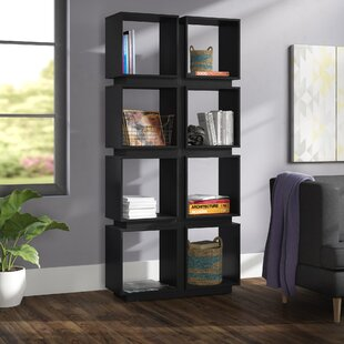 Bloomer Cube Unit Bookcase