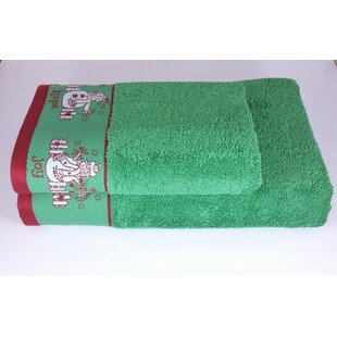 Joy Hope Peace 2 Piece Turkish Cotton Towel Set by Enchante Home Best Design