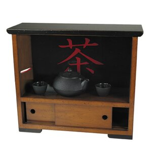 Travel Tea 2 Door Accent Cabinet by Authentic Models