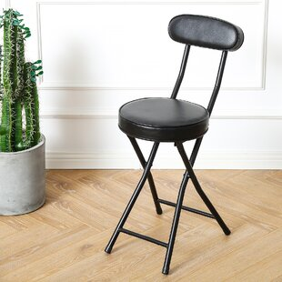 Baraboo 197 Short Stool by Red Barrel Studio