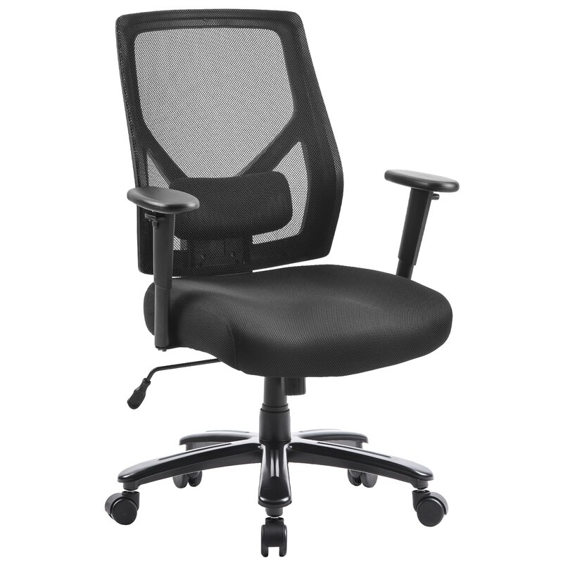 Inbox Zero Homeoffice Mesh Chair With Lumbar Support And