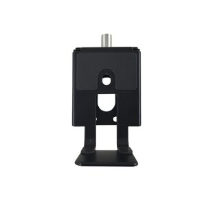 Play 1 Wall Bracket By Symple Stuff
