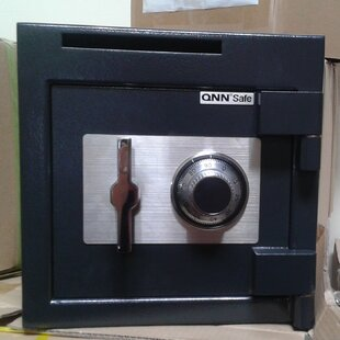 Dial/Combination Lock Commercial Depository Safe 1.2 CuFt by