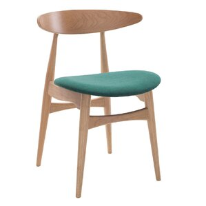 Kaia Side Chair (Set of 2) by URBN