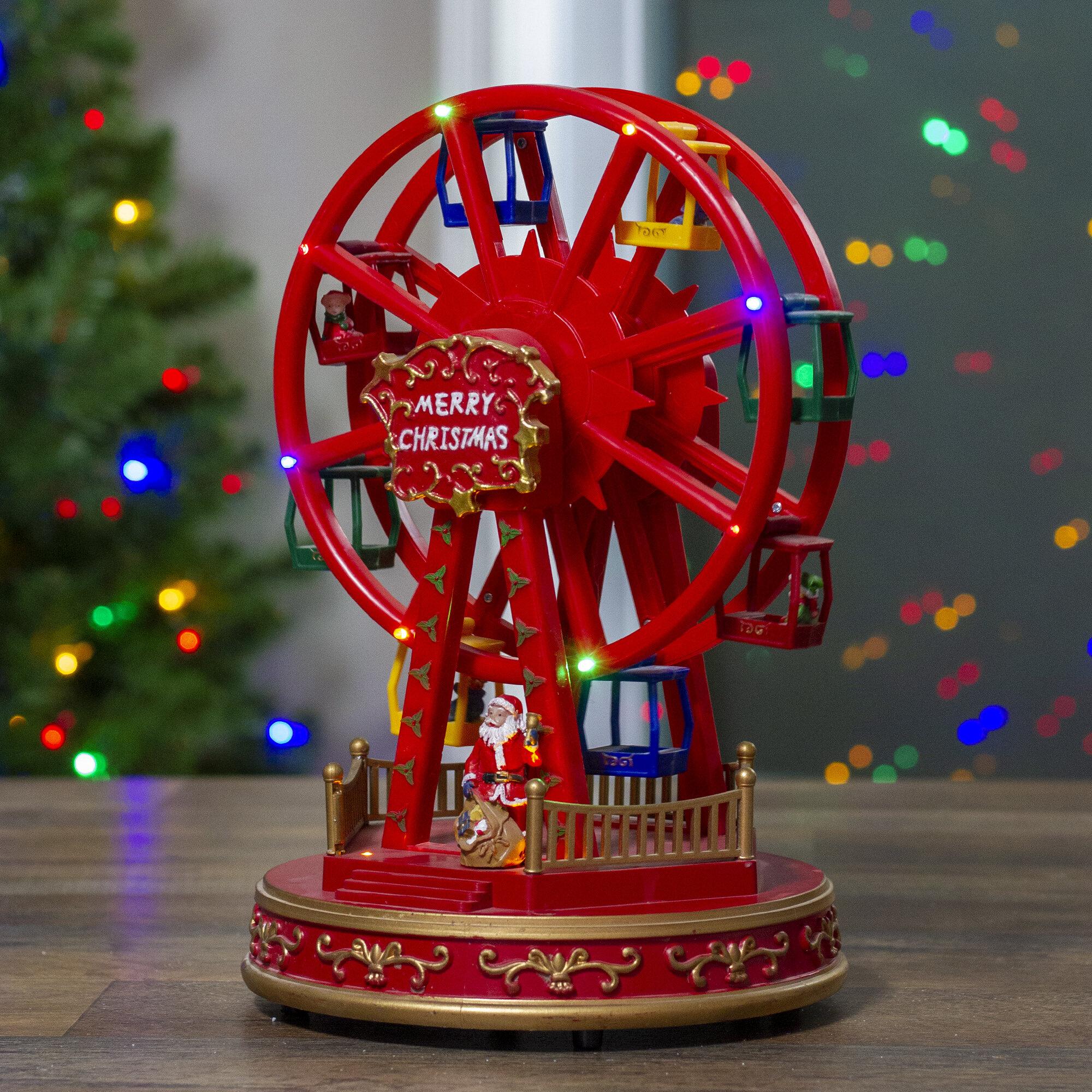Rotating Ferris Wheel Decorative Accent