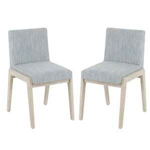 Rosecliff Heights Isherwood Slipper Chair (Set of 2) Image