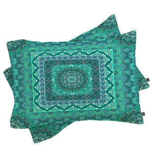 Squared Pillowcase (Set of 2)