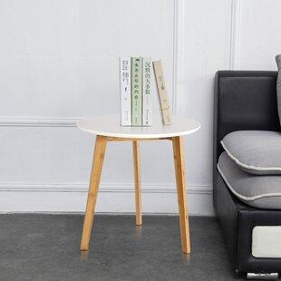 Gossard End Table Ebern Designs
