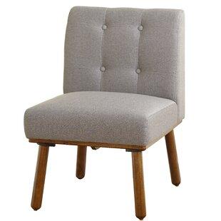 Ivy Bronx Bucci Armless Slipper Chair