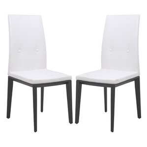 Rochel Side Chair (Set of 2) by Orren Ellis