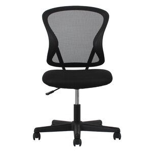 Armless Office Chairs Youll Love Wayfair