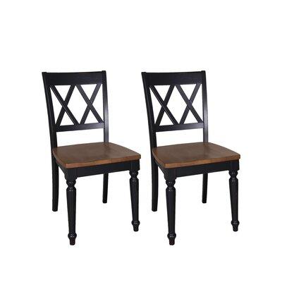 Enjoyable Rosalind Wheeler Cher Side Chair Set Of 2 Inzonedesignstudio Interior Chair Design Inzonedesignstudiocom