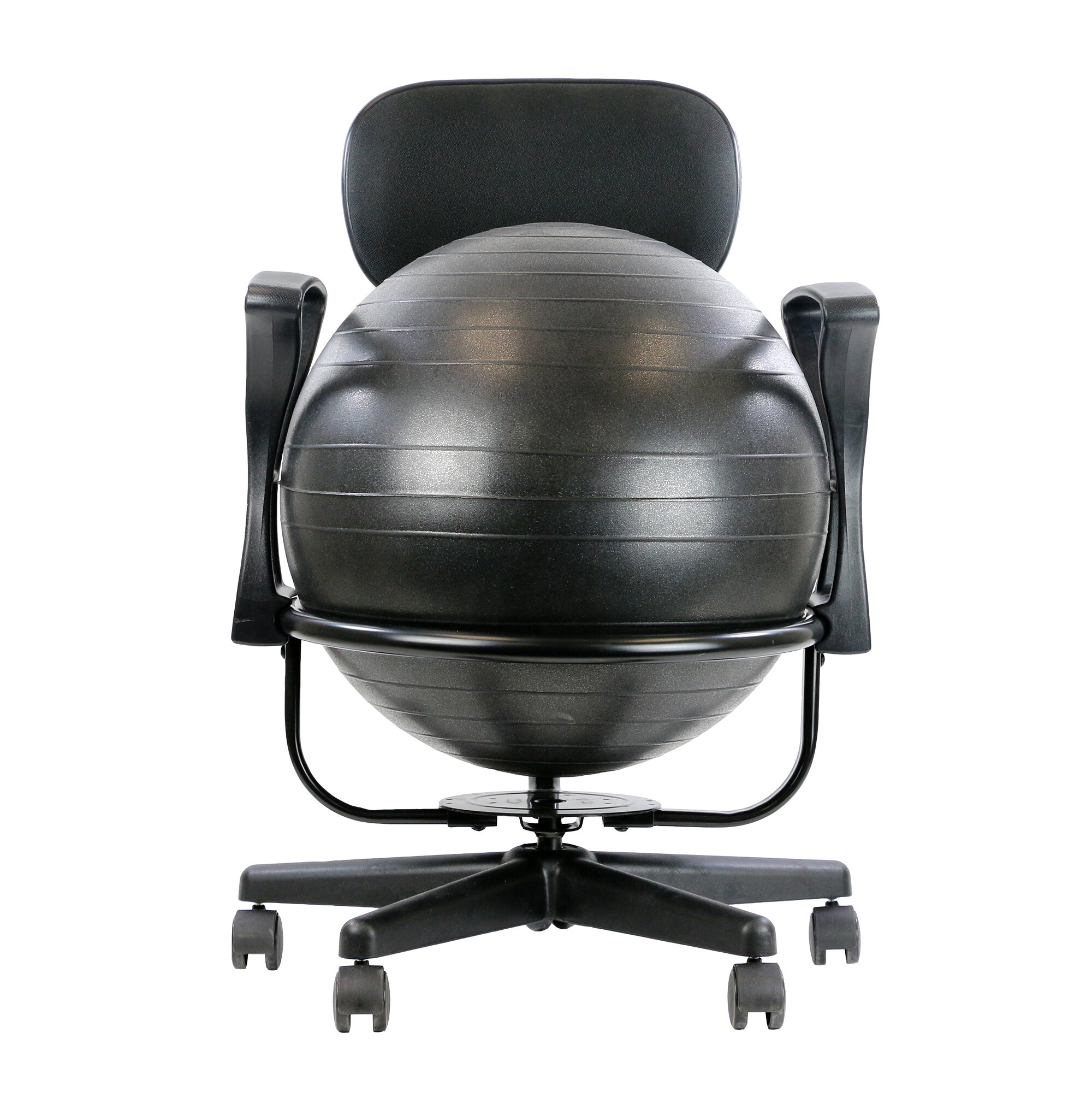 Symple Stuff Exercise Ball Chair