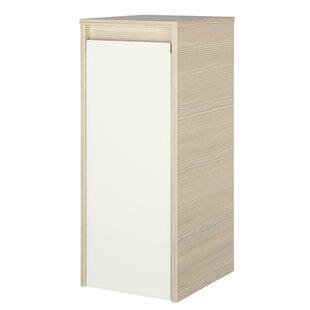 Viora 30.5 X 73cm Cabinet By Fackelmann