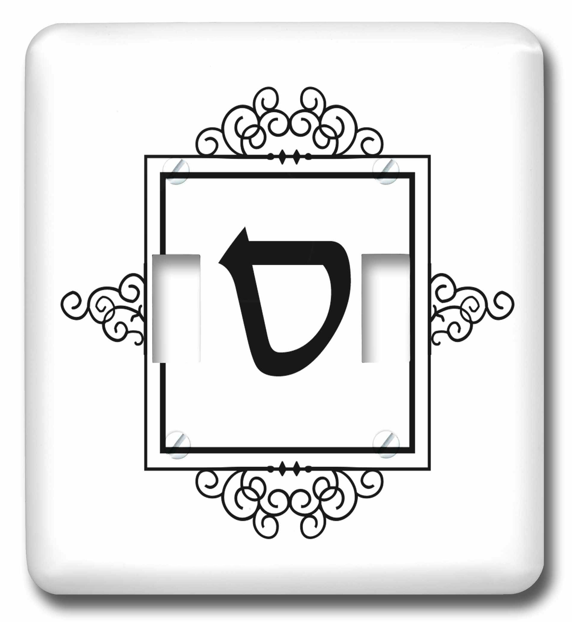 3drose Samech Hebrew Alphabet Monogram For Letter S Ivrit Initial 2 Gang Toggle Light Switch Wall Plate Wayfair