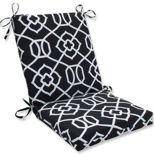 Kirkland Outdoor Dining Chair Cushion