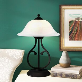 Raddison 18.5 Table Lamp