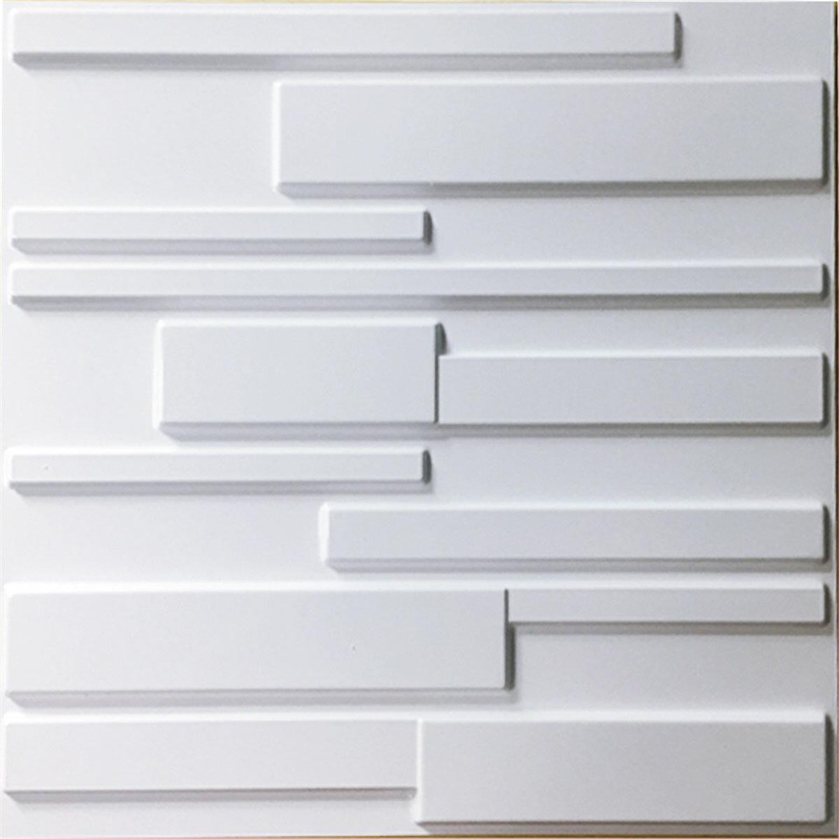 Latitude Run Wigan 19 63 X 19 63 3d Wall Panel In White Wayfair