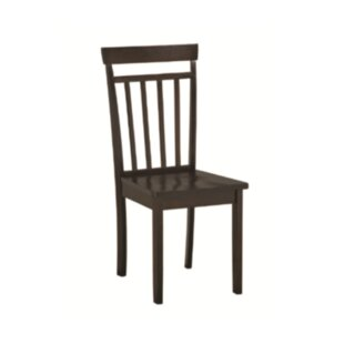 Richfield Dining Chair (Set of 2)