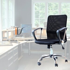 Ergonomic Adjustable Mid-Back Mesh Desk Chair
