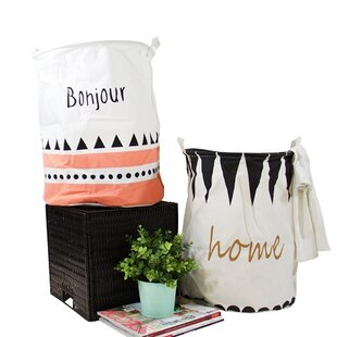 Inexpensive Bonjour Home Laundry Hamper (Set of 2) ByBungalow Rose