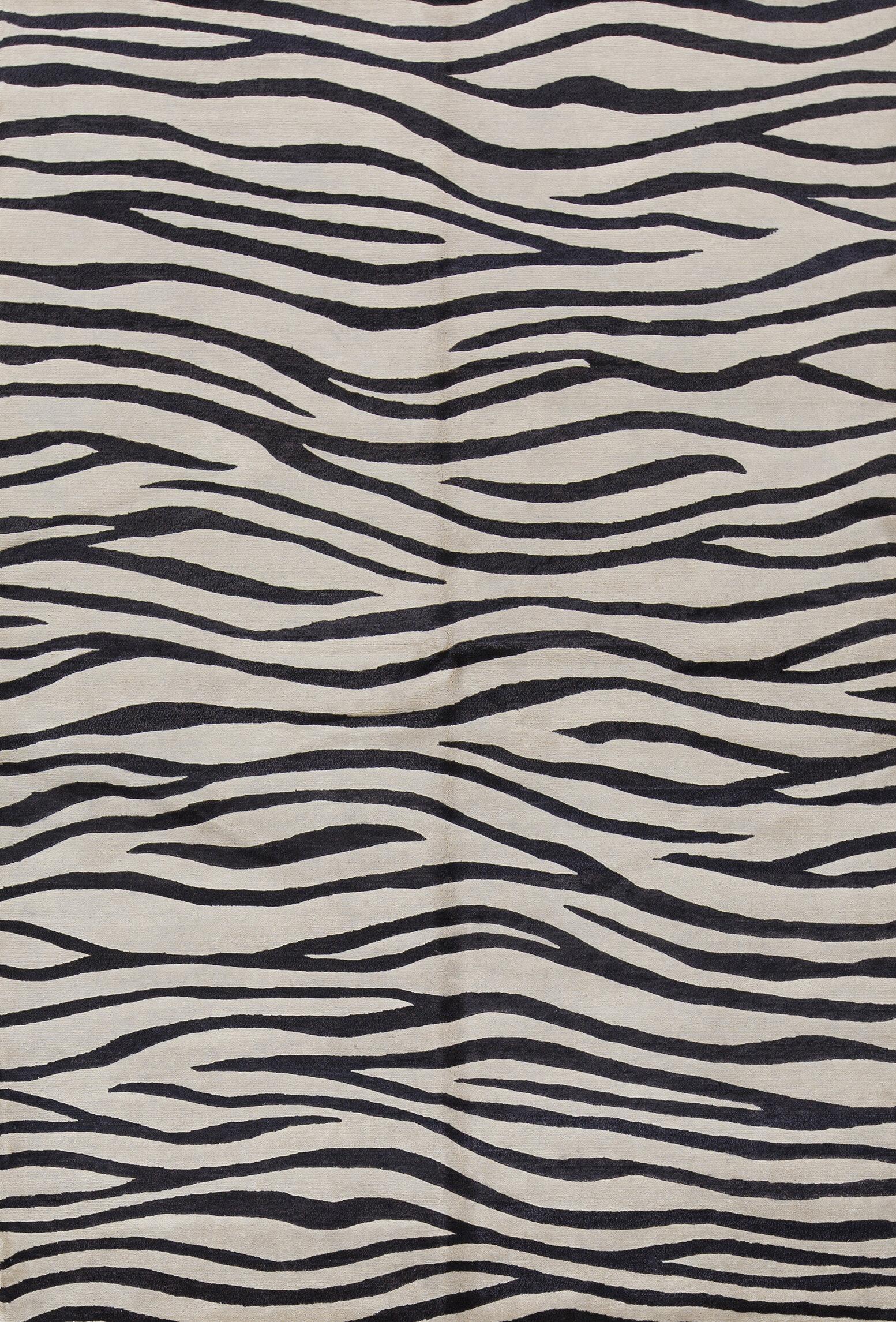 Animal Print Bokara Rug Co Inc Area Rugs You Ll Love In 2021 Wayfair